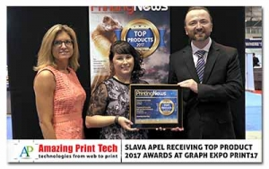 Amazing Print Tech receives 2 TOP Product Awards 2017, Printing News, web to print, web2print, w2p, website, templates, plugin, portal, application